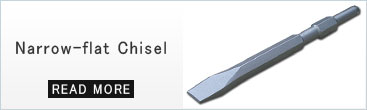 Flat Narrow Chisel cold chisel for Demolition Hammers
