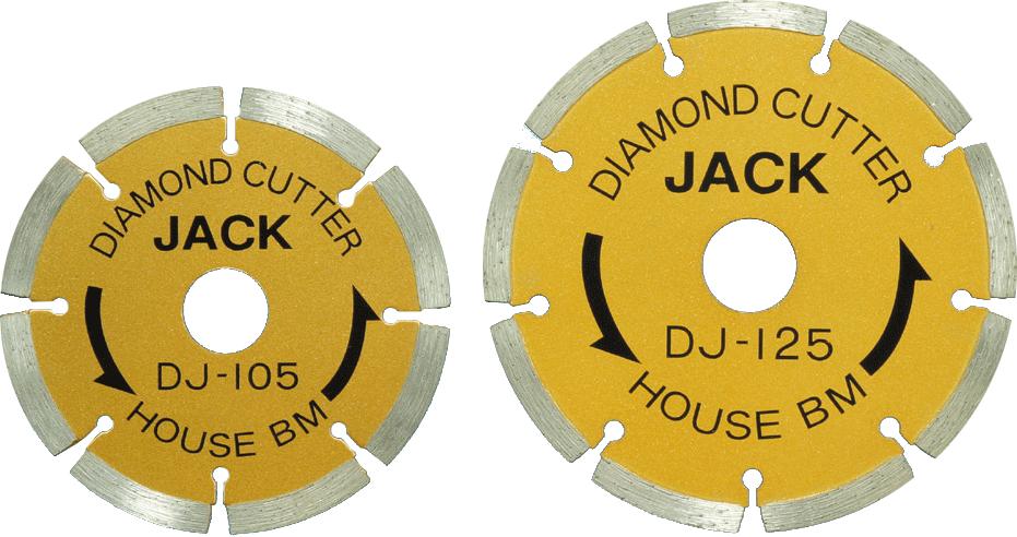 ダイヤモンドジャックダイヤモンドカッターのメイン