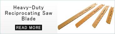 heavy duty reciprocating saw cut metal