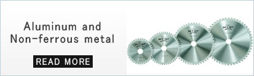 Circular saw blade for Aluminum and Non-ferrous metal