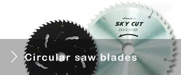 circular saw blade list