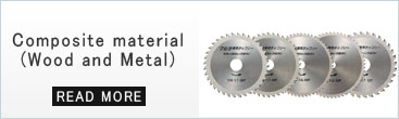 Circular saw blade for composite material