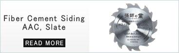 Circular saw blade for fiber cement siding panel