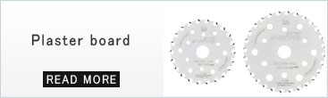 Circular saw blade for plaster board