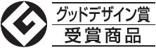 コアドリル用クリーンダストカバーのグッドデザイン賞