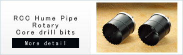 RCC hume pipe rotary core drill bits