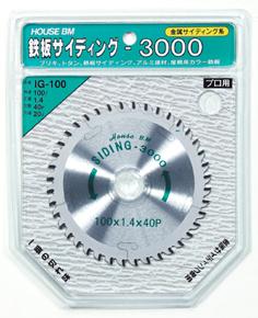 鉄板サイディング3000チップソーのパッケージ