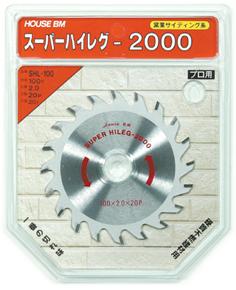 窯業サイディング用チップソースーパーハイレグ2000のパッケージ