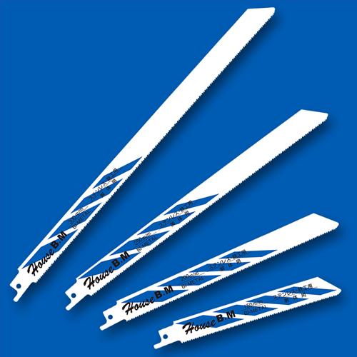 KBS(ブルーライン) セーバーソー・レシプロソー替刃