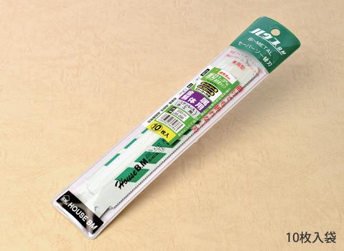 LBS(グリーンライン) セーバーソー・レシプロソー替刃のパッケージ1