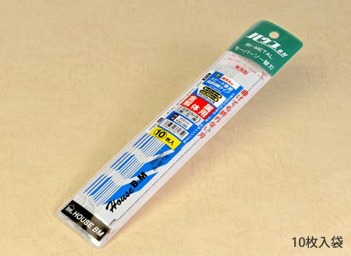 KBS(ブルーライン) セーバーソー・レシプロソー替刃のパッケージ1