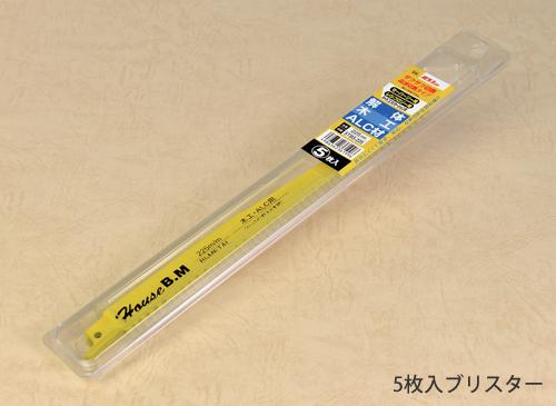 TBS(イエロー) セーバーソー・レシプロソー替刃のパッケージ2